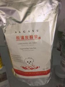 Nagayu products